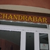 Chandra Bar